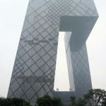 7 Tage Beijing #4, Unterhose