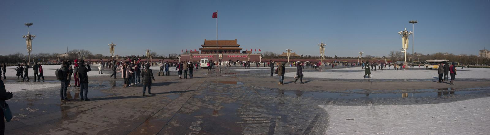 Pano_Tiananmen