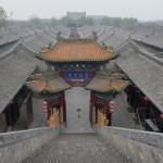 China #2, PingYao