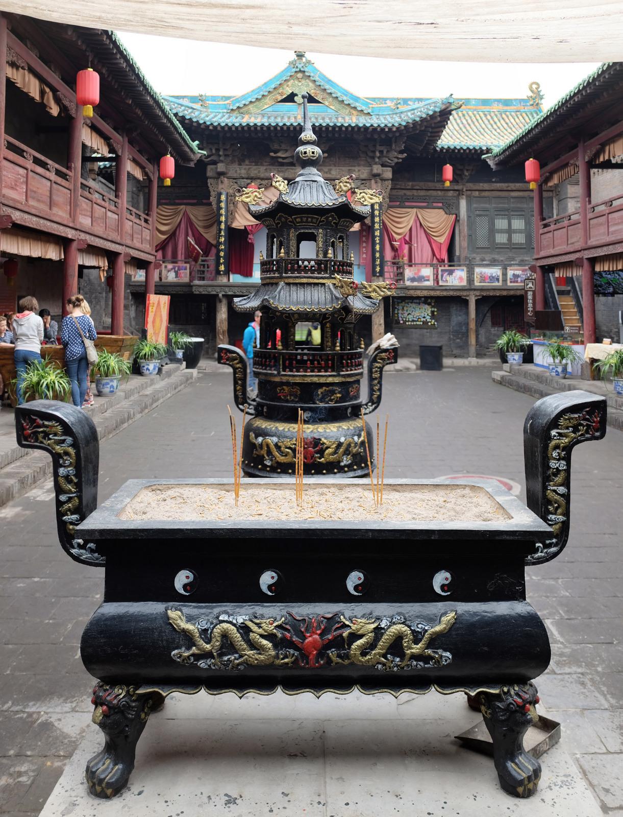 Pano PingYao Temple