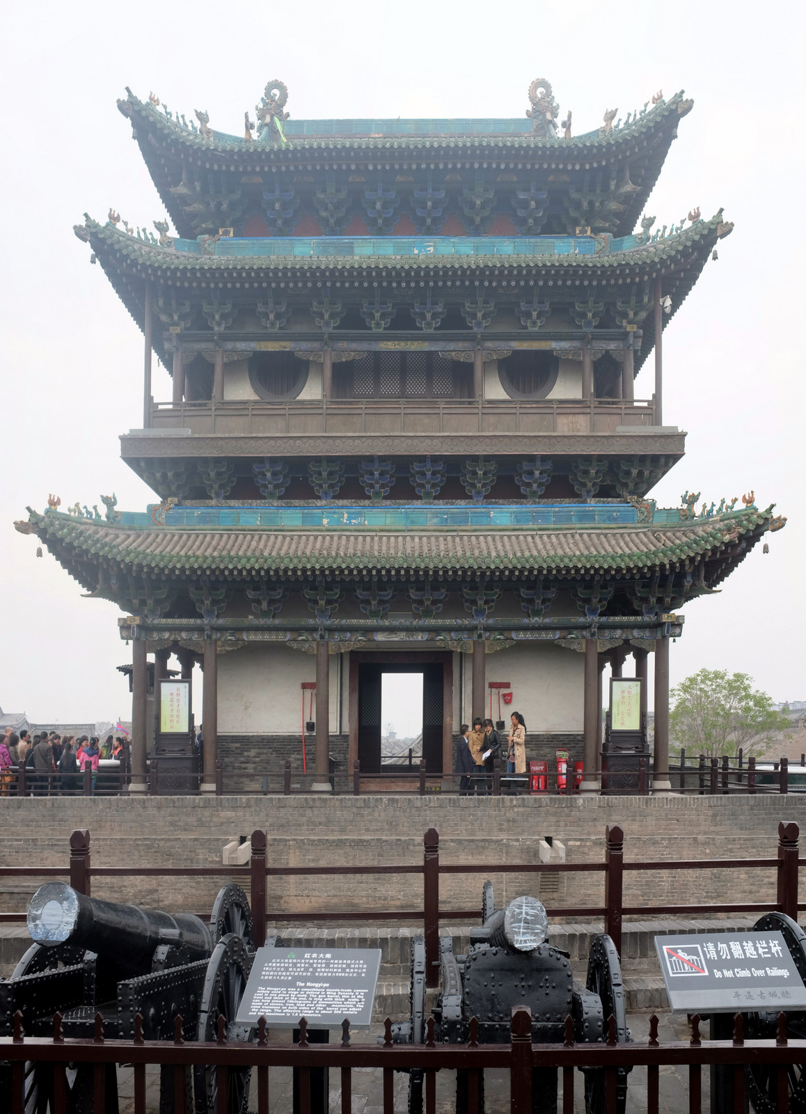 Pano Watchtower Pingyao