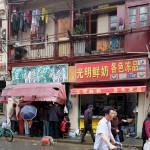 China #4, ShangHai